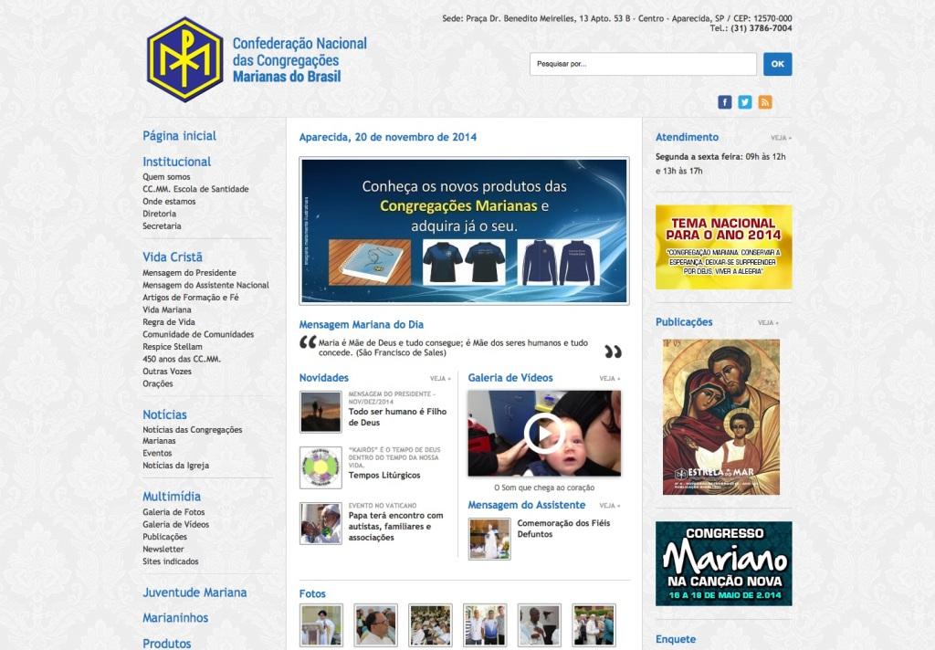 Confederação Nacional das Congregações Marianas do Brasil